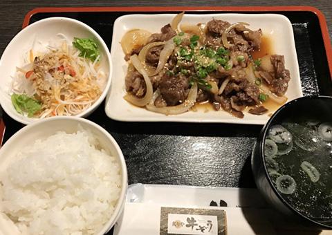 ランチ人気NO.1/牛カルビ焼き定食